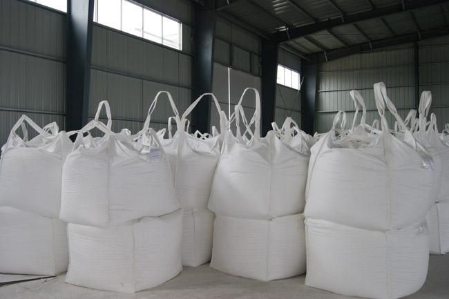 氢氧化钙包装